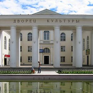 Дворцы и дома культуры Нурлата