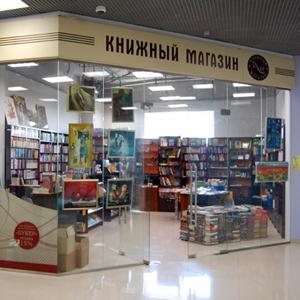 Книжные магазины Нурлата