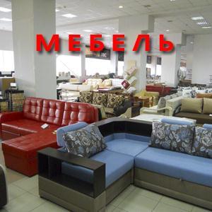 Магазины мебели Нурлата