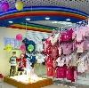 Детские магазины в Нурлате