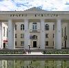 Дворцы и дома культуры в Нурлате