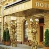 Гостиницы в Нурлате