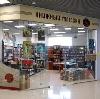 Книжные магазины в Нурлате