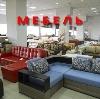 Магазины мебели в Нурлате