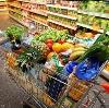 Магазины продуктов в Нурлате