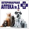 Ветеринарные аптеки в Нурлате