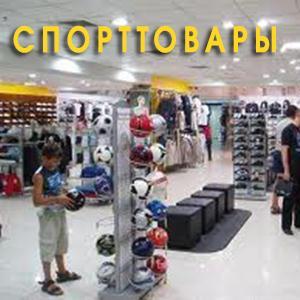 Спортивные магазины Нурлата